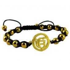 Sleek and Stylish Ek Omkar Om Bracelet for Men