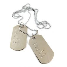 Classic Duo Pendant Dog Tag Necklace with steel ball chain